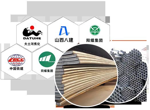 与多家钢材大厂形成战略合作伙伴关系
